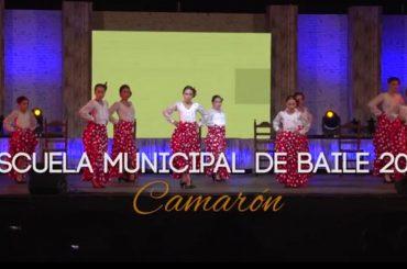 2016 08 03 Escuela Municipal de Baile de Casares 2016
