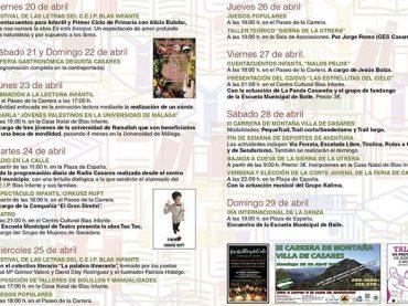 Informativos en Radio Casares | 25 de abril de 2018