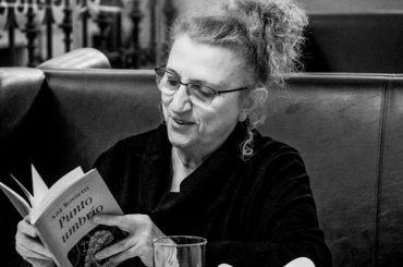 Cultura Sutura 82 | Ana Rossetti