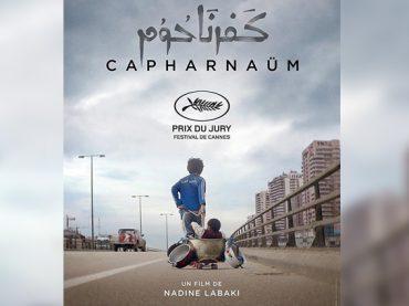 Sesión matinal | Cafarnaúm